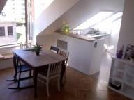 Lejlighed i København V